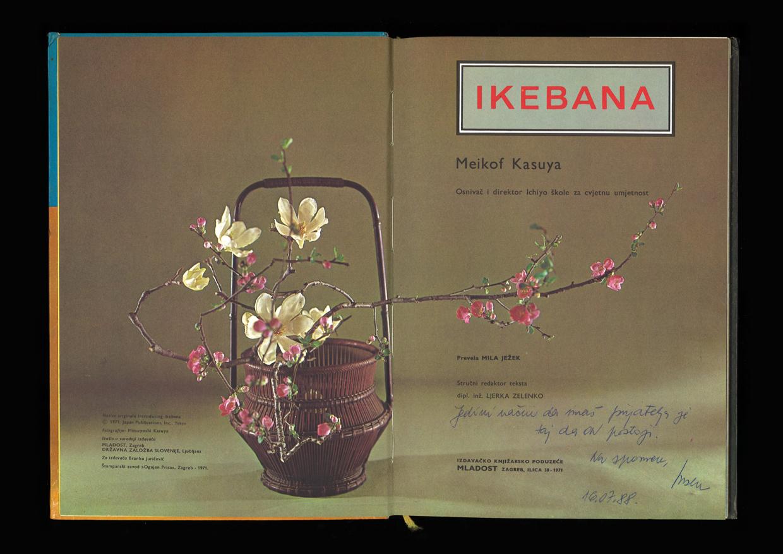 ikebana_01