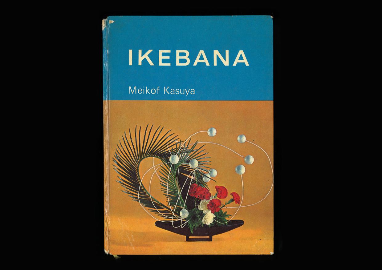 ikebana_front