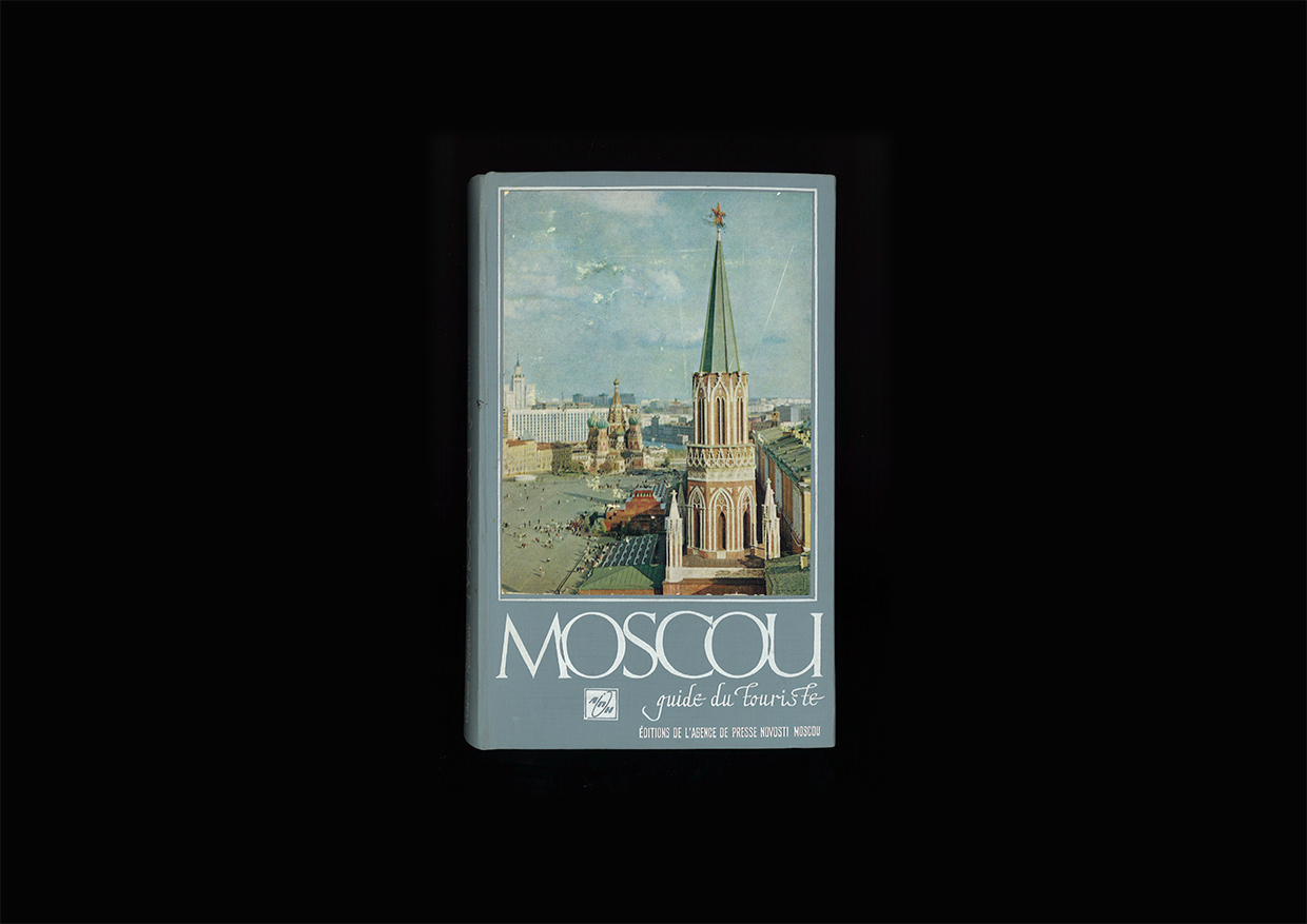 moscou_front